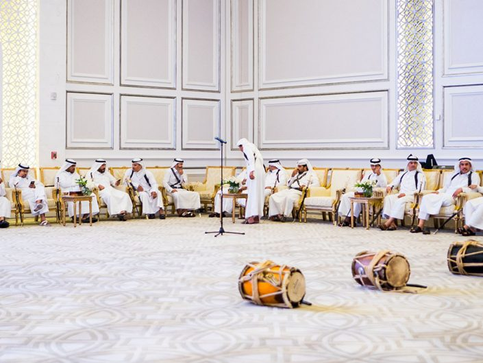 Qatari Weddings