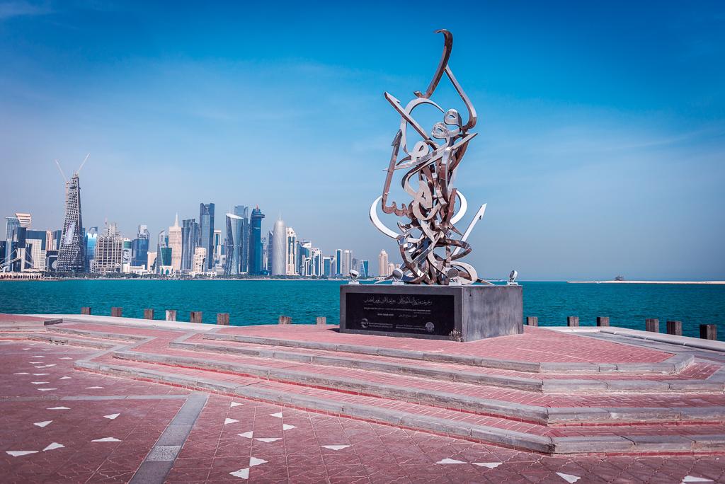 Doha Corniche by Bojan Mustur
